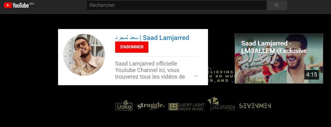 ecran final youtube